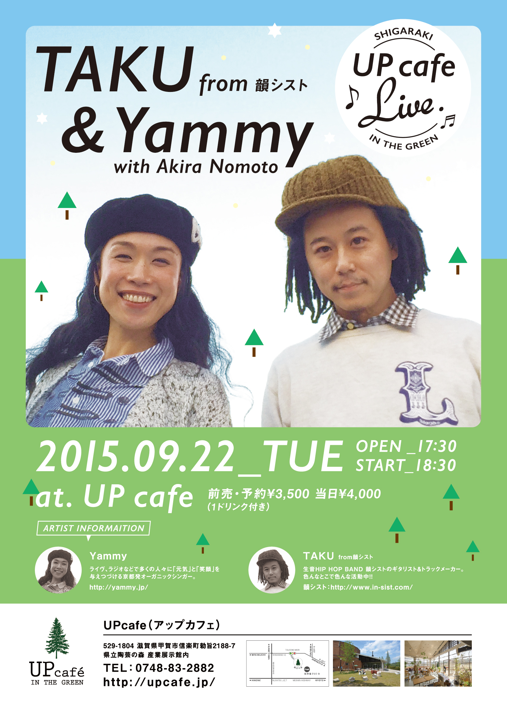 _TAKU&Yammy_UPcafe_0922_cs6ol-01